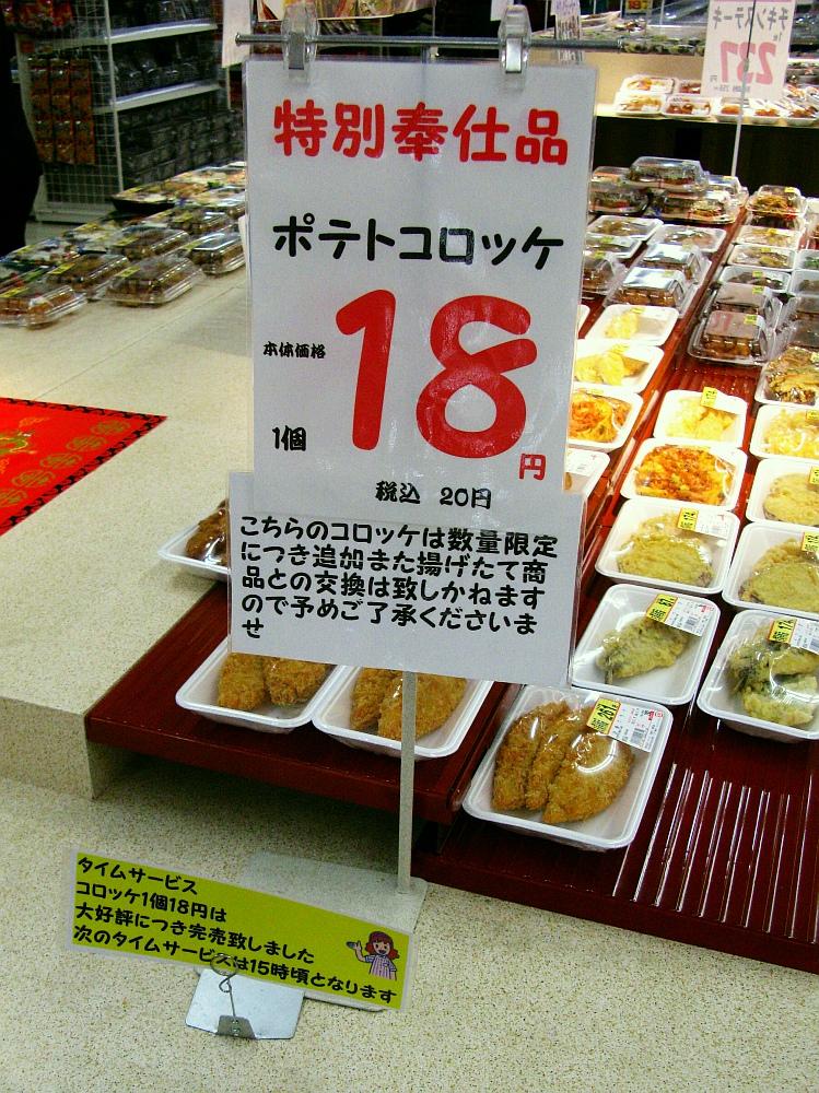 2014_11_09トップワン (1)