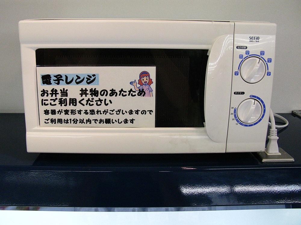2015_06_27志賀通:トップワン18円コロッケ (2)