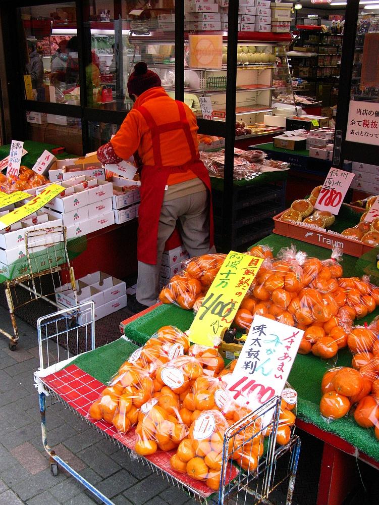 2015_02_28東区:マルキ (2)