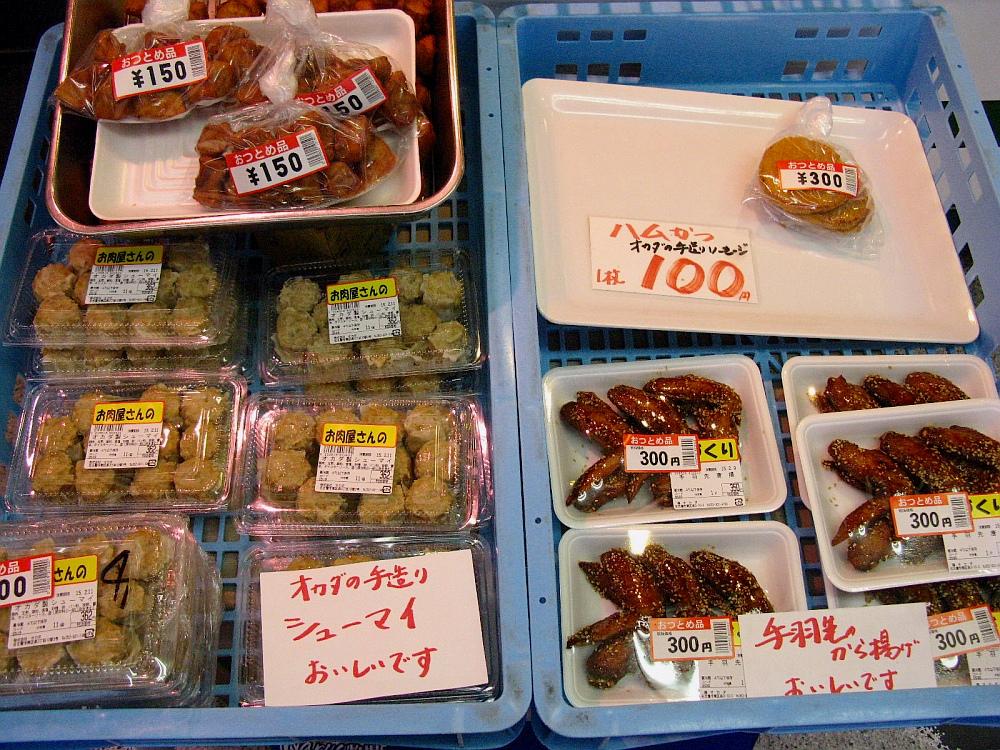 2015_02_07高岳:マルキ (5)