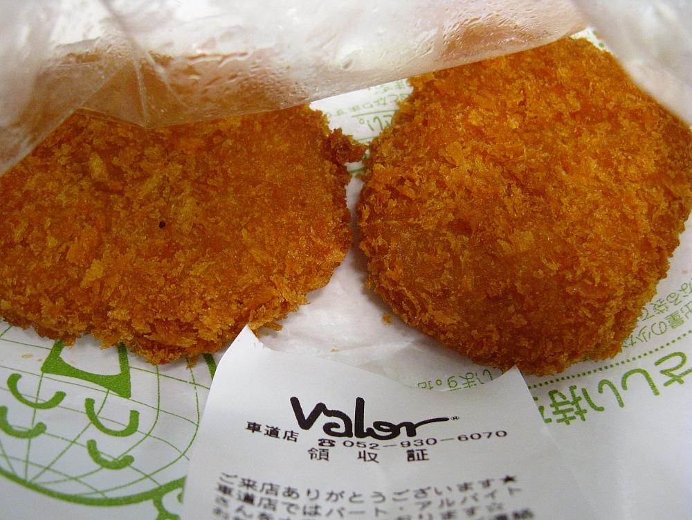 2014_09_24 車道:バロー001