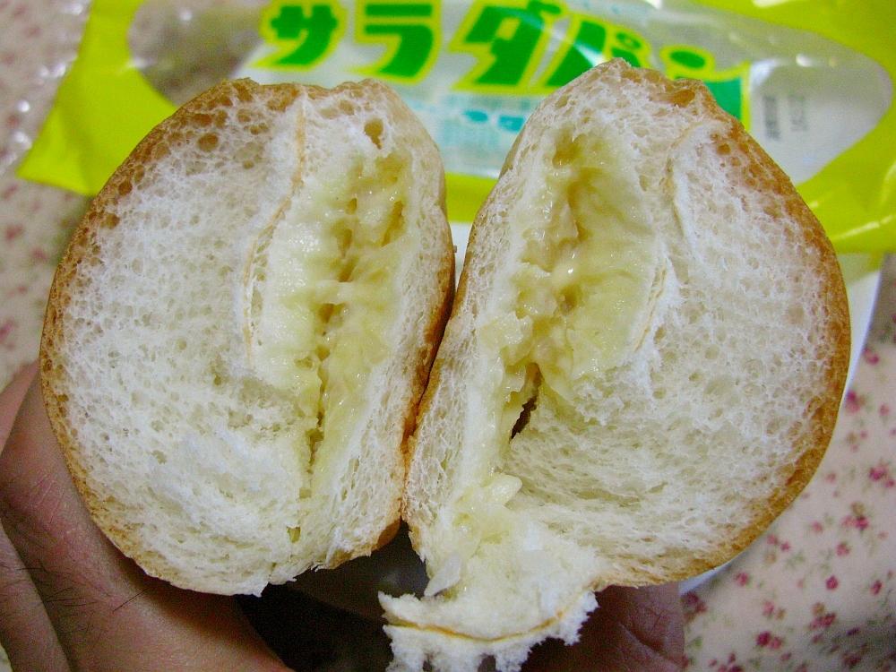 2014_08_10 滋賀:つるやサラダパン010