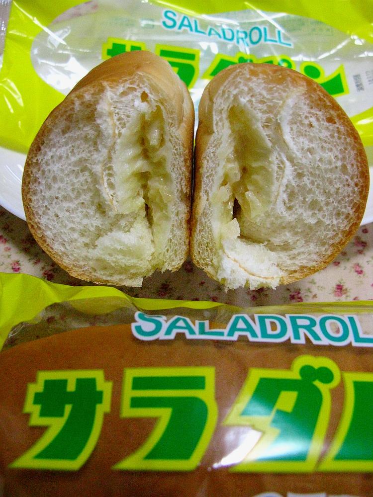 2014_08_10 滋賀:つるやサラダパン011