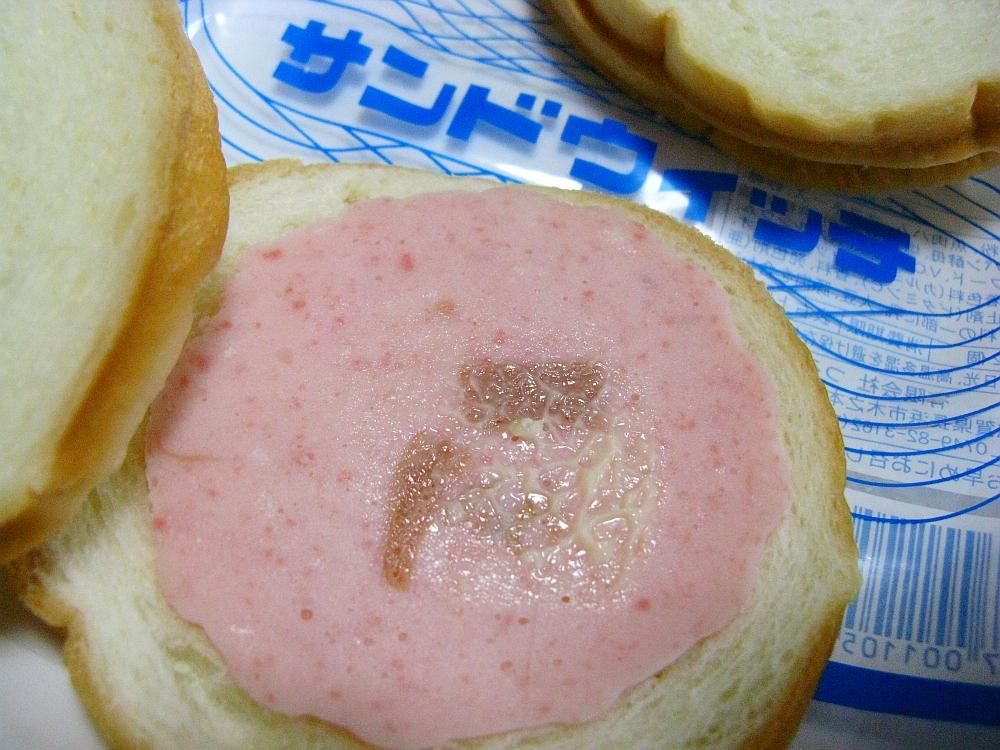2014_08_10 滋賀:つるやサンドイッチ007