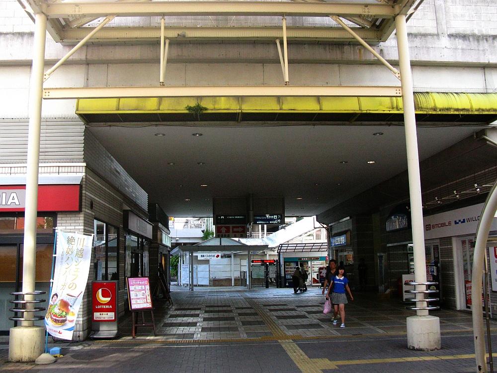 2014_07_25 豊田:ロッテリア (1)