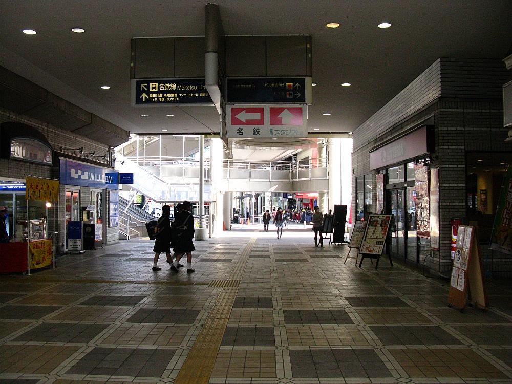 2014_02_24 豊田:ロッテリア (2)
