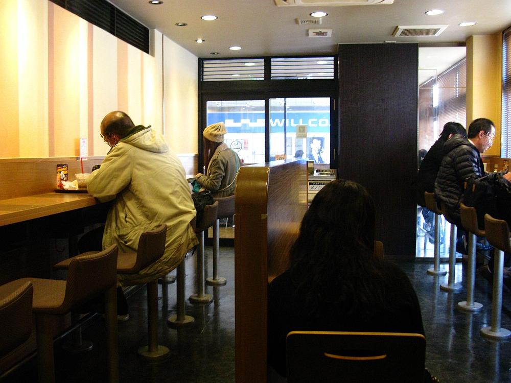 2014_02_24 豊田:ロッテリア (7)