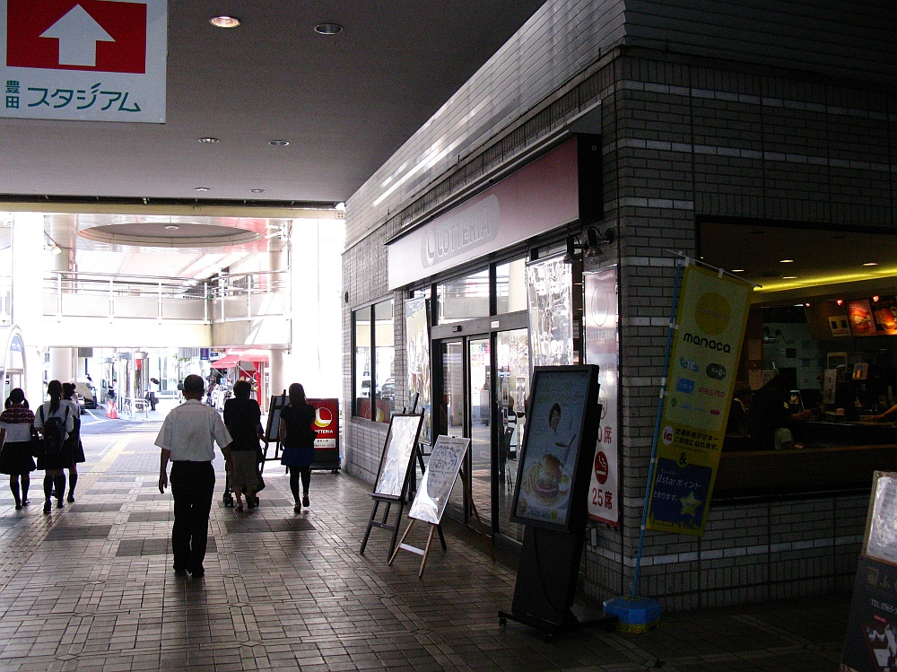 2014_07_25 豊田:ロッテリア (3)