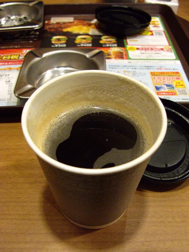 2014_02_24 豊田:ロッテリア (9A