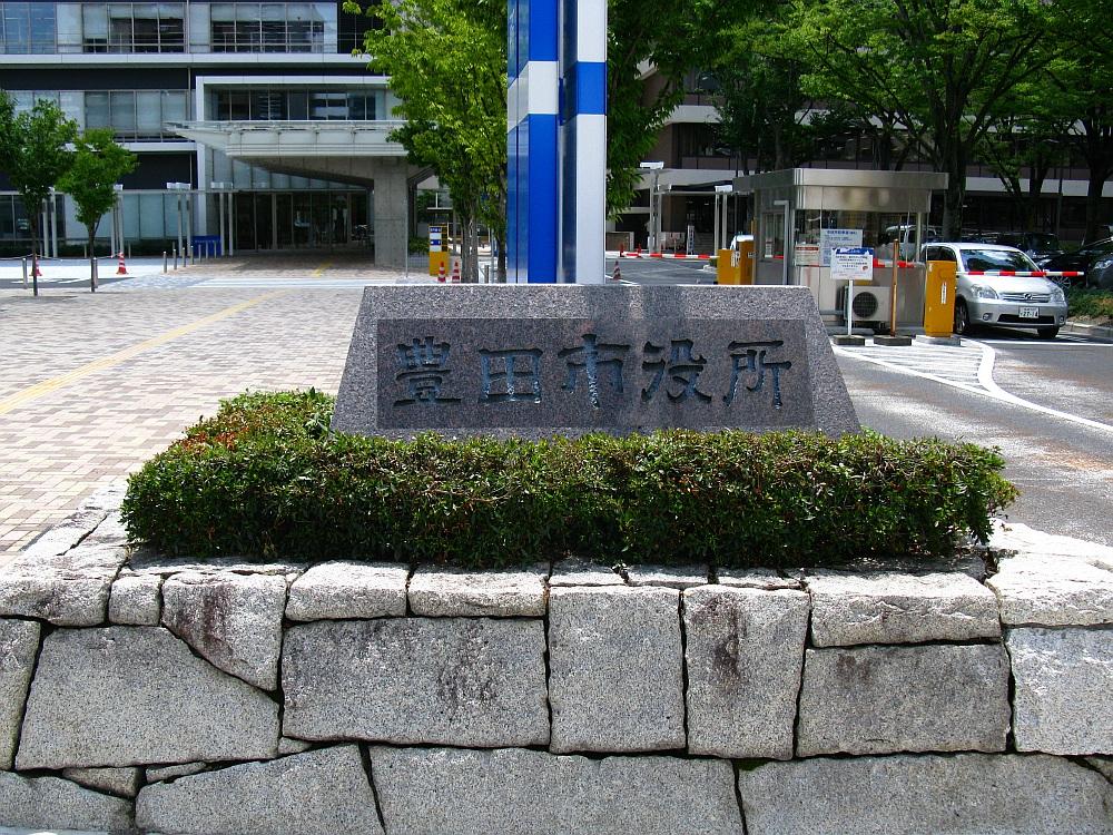 2014_08_07 豊田市役所西庁舎004