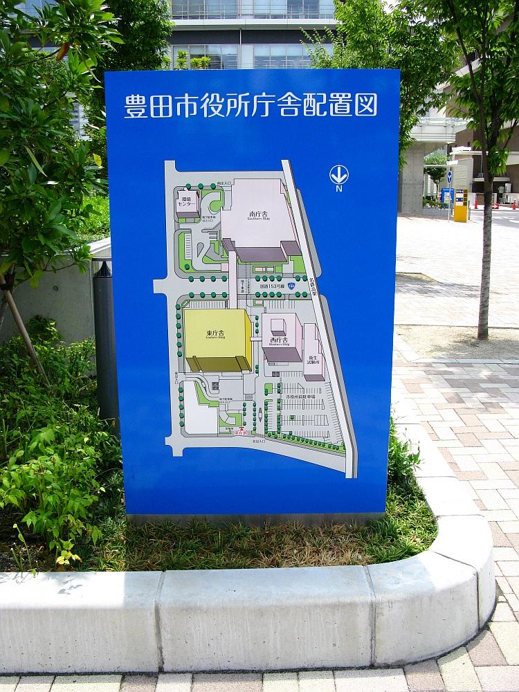 2014_08_07 豊田市役所西庁舎006