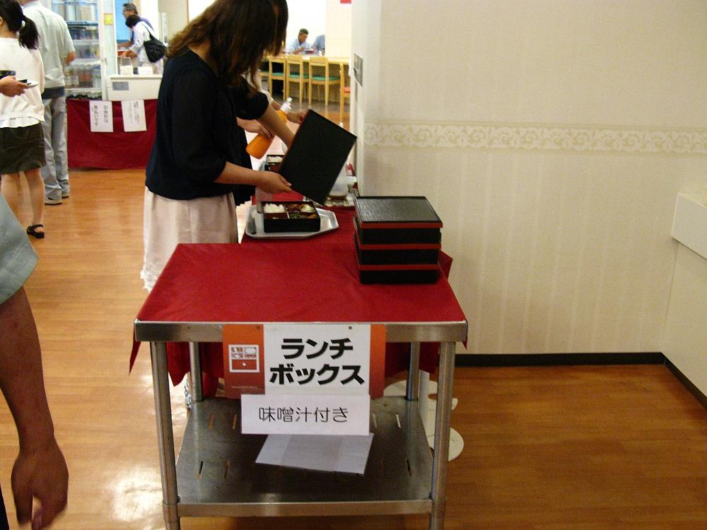2014_08_07 豊田市役所西庁舎016-