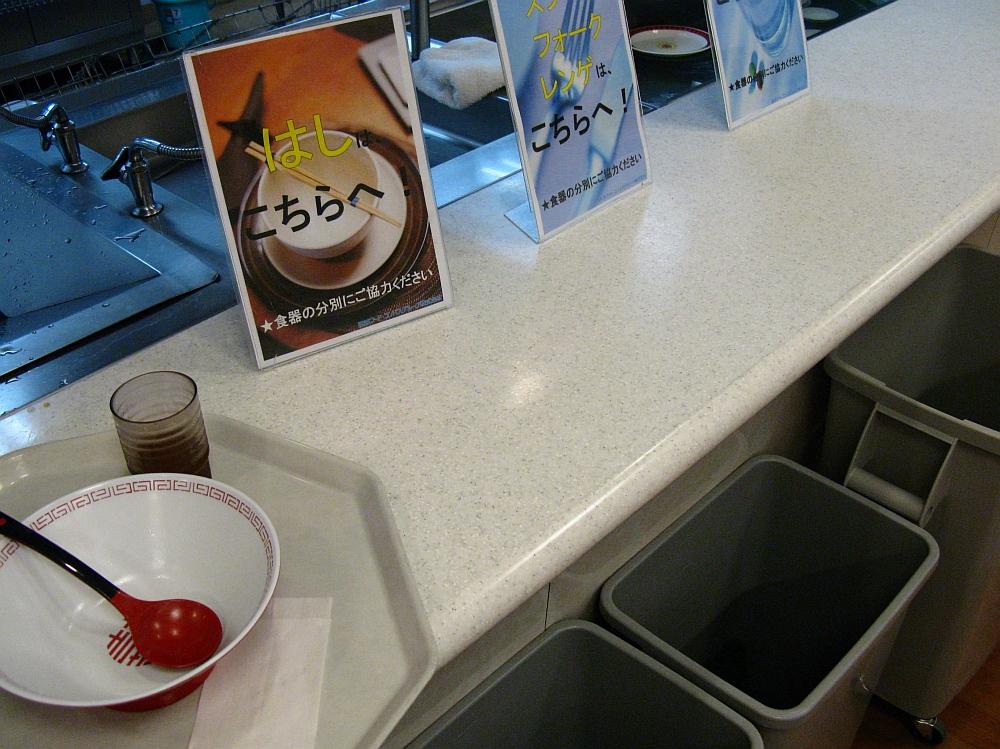 2014_08_07 豊田市役所西庁舎037