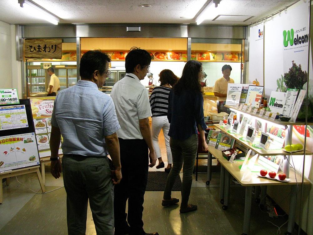 2014_08_07 豊田市役所西庁舎039