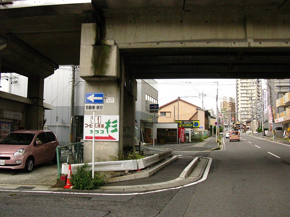 2014_09_25 豊田:KOKO001