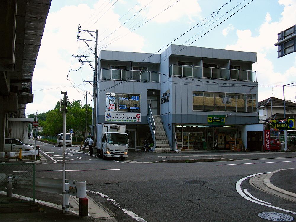 2014_08_07 豊田:ブラジルKOKO001