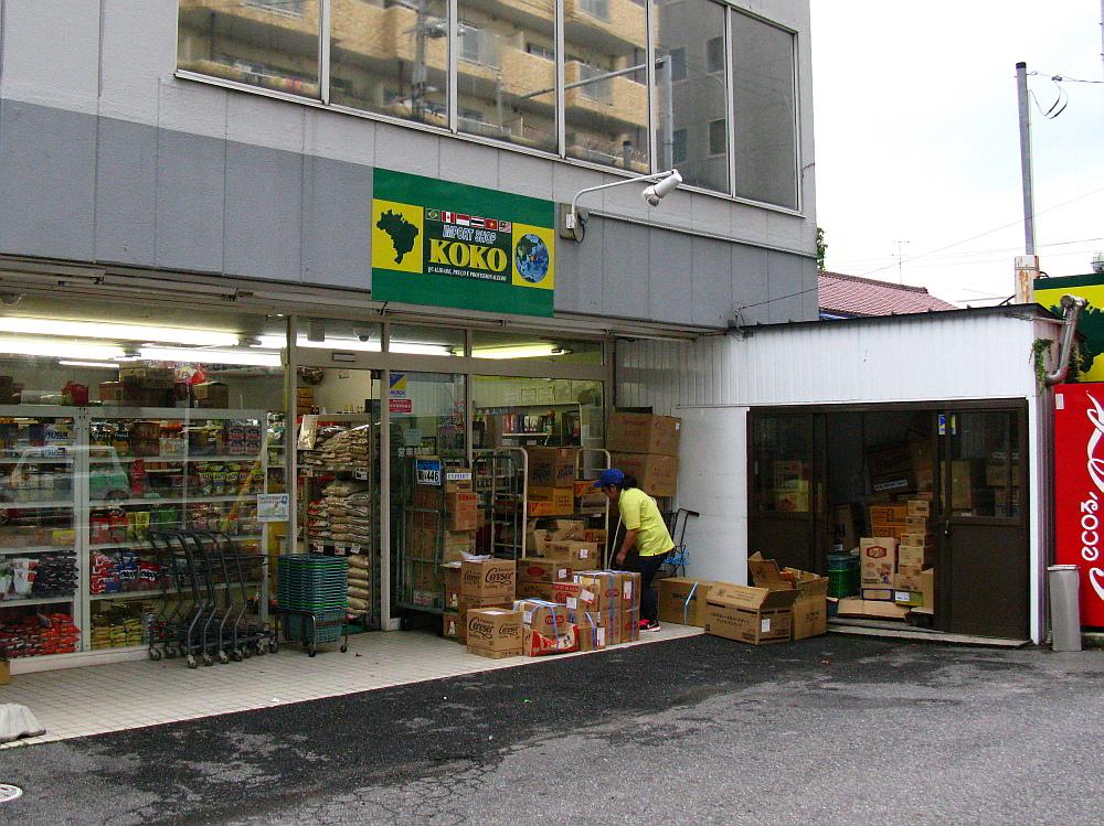 2014_09_25 豊田:KOKO002