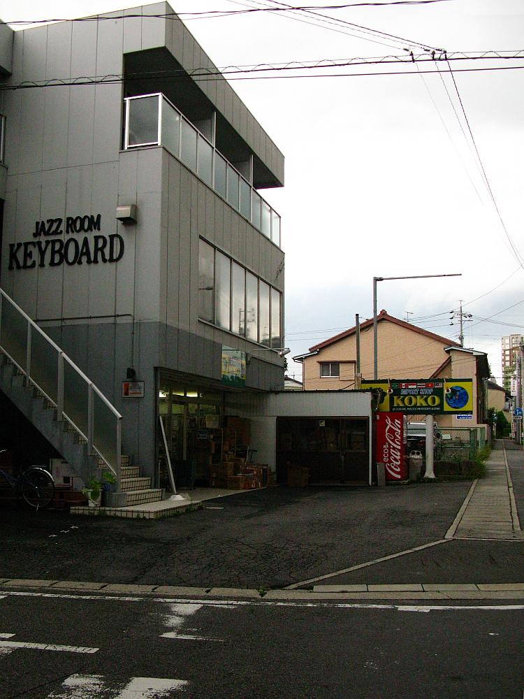 2014_09_25 豊田:KOKO003