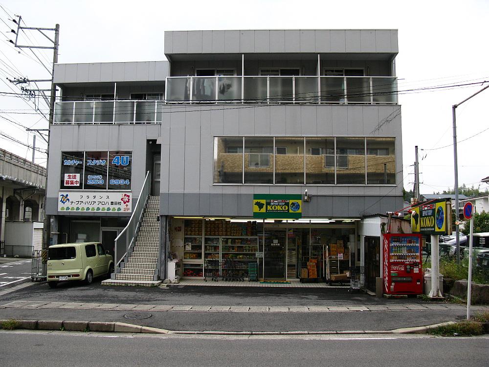 2014_10_21 ■豊田:KOKO022