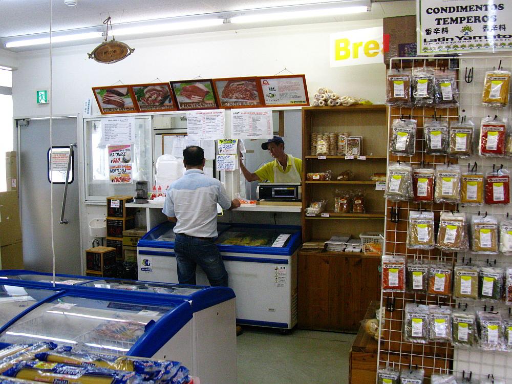 2014_08_07 豊田:ブラジルKOKO014