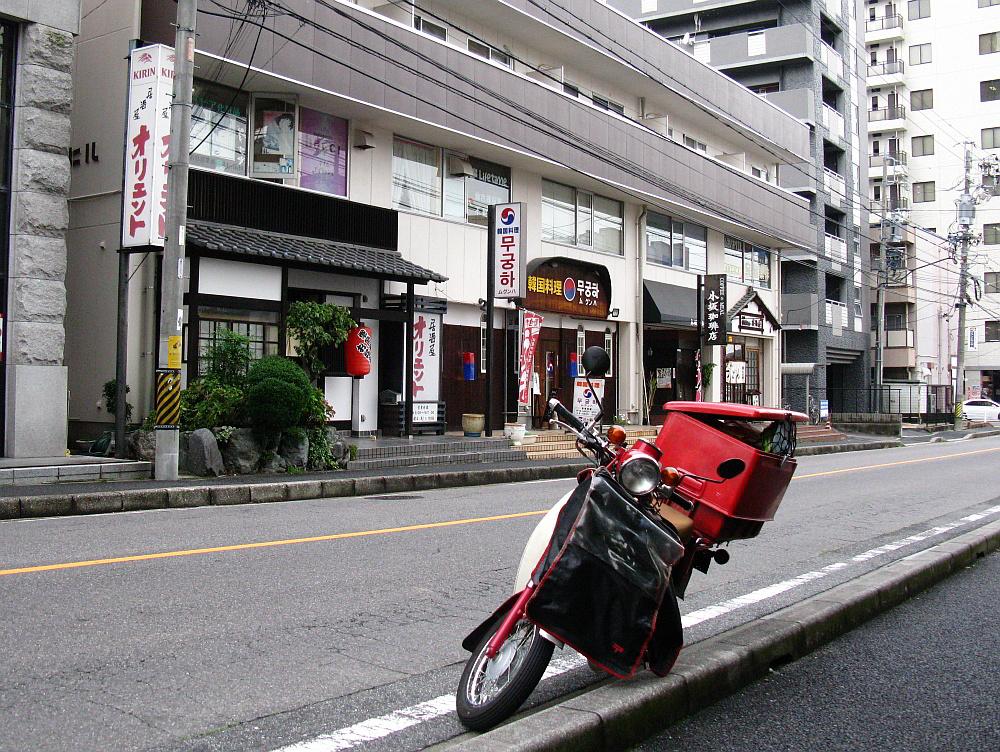 2014_10_21 ■豊田:讃岐うどん木乃屋002
