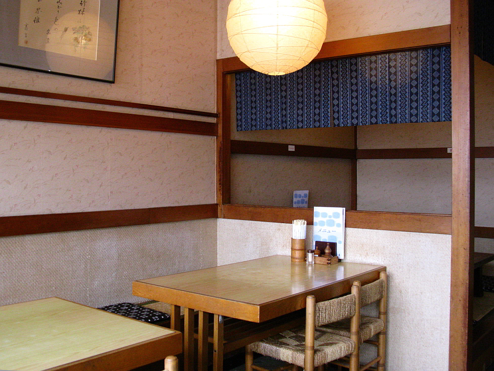 2014_10_21 ■豊田:讃岐うどん木乃屋012
