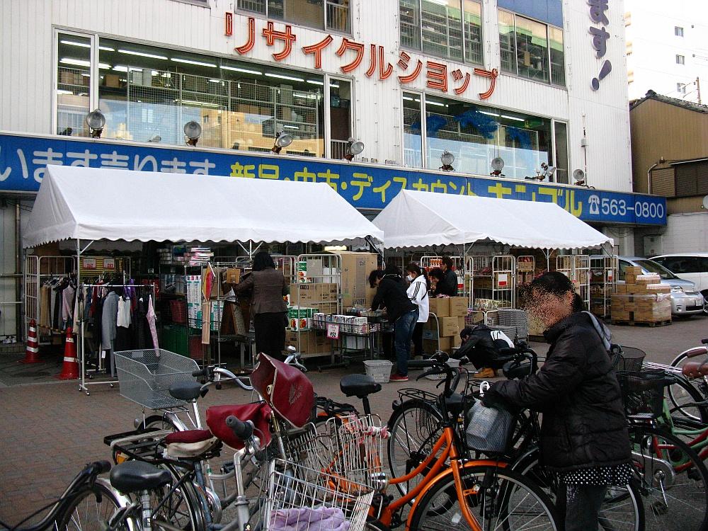 2012_04_07 キンブル:外観 (4)