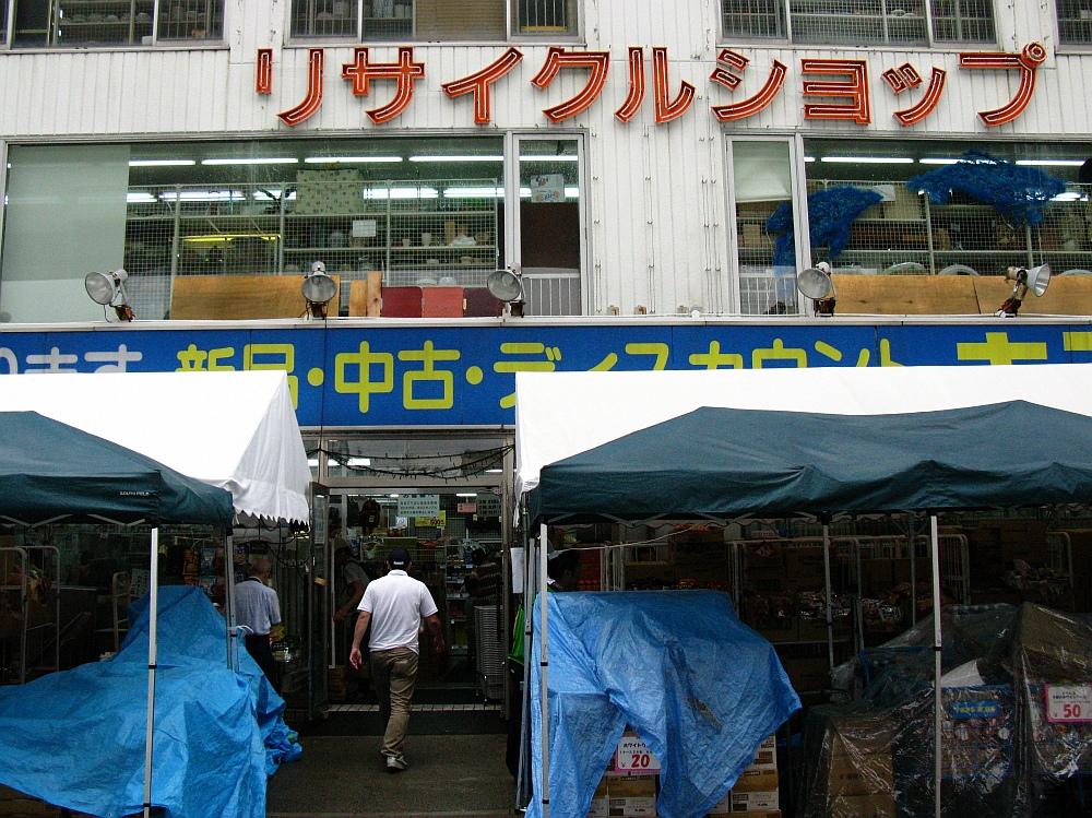 2012_07_29 キンブル:外観