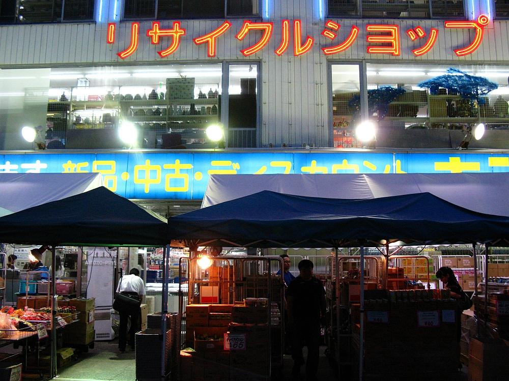 2012_09_21 キンブル:外観 (4)