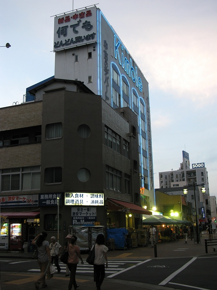 2012_09_21 キンブル:外観 (1)
