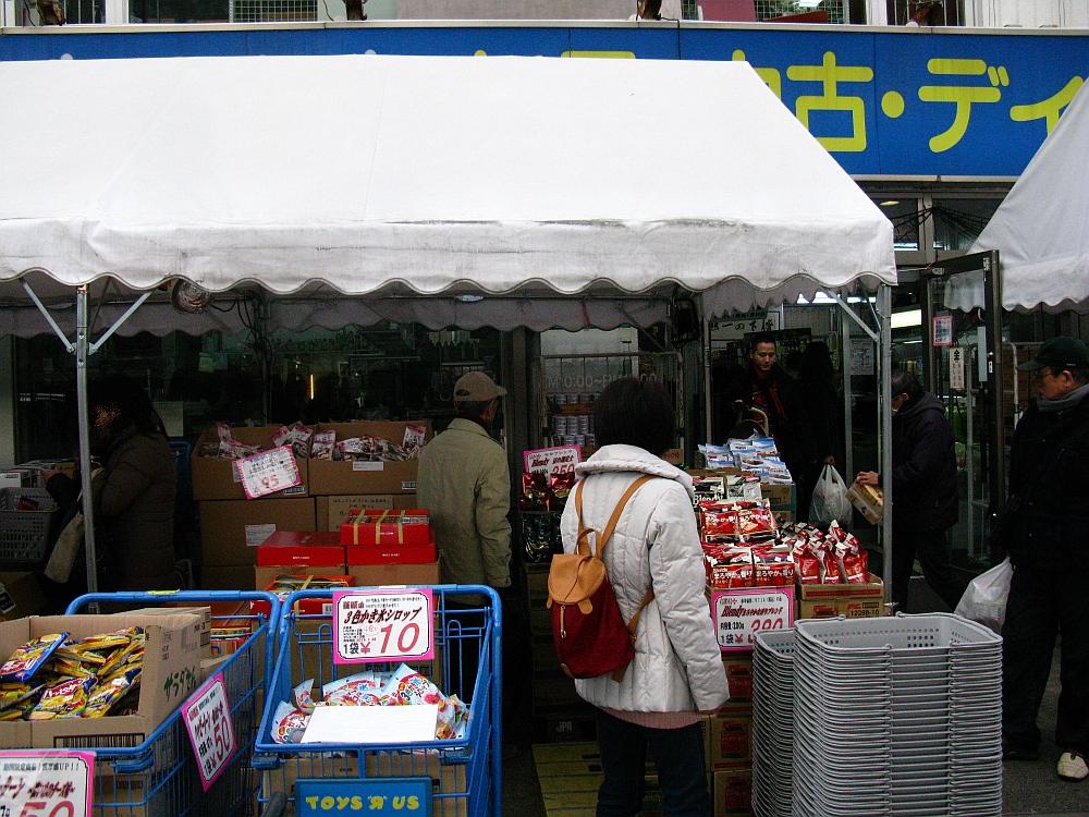 2013_01_19 キンブル:外観 (1)