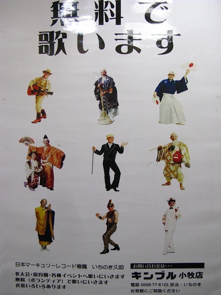 2012_04_07 キンブル:内観 (4)
