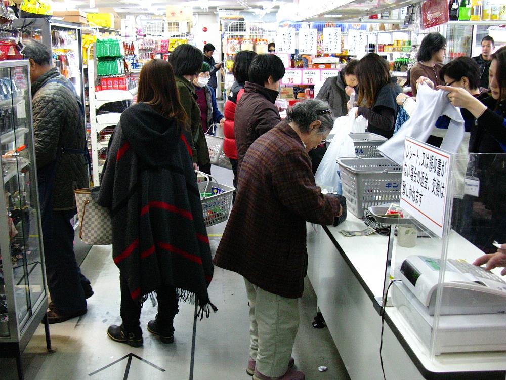 2012_04_07 キンブル:内観 (2)