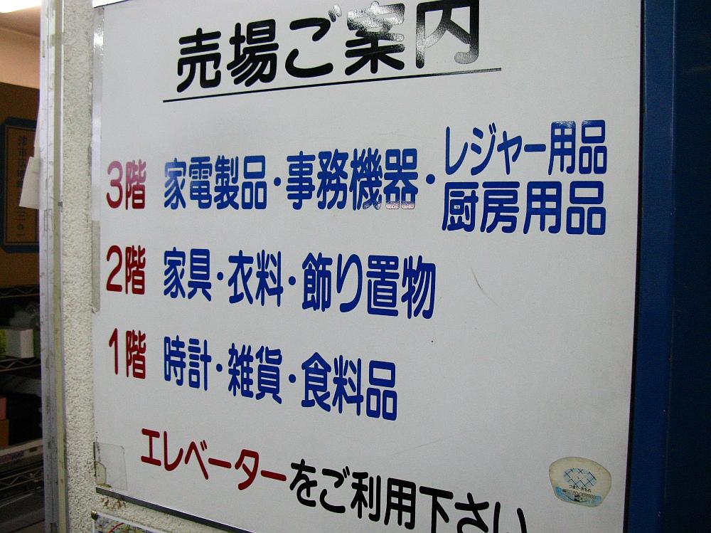 2012_04_07 キンブル:内観 (1)