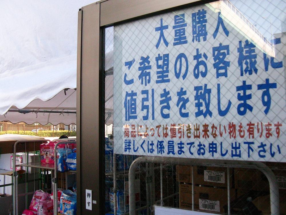 2012_04_07 キンブル:内観 (8)