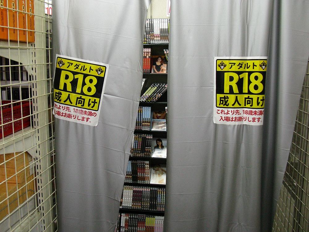 2012_07_29 キンブル:内観 (3)