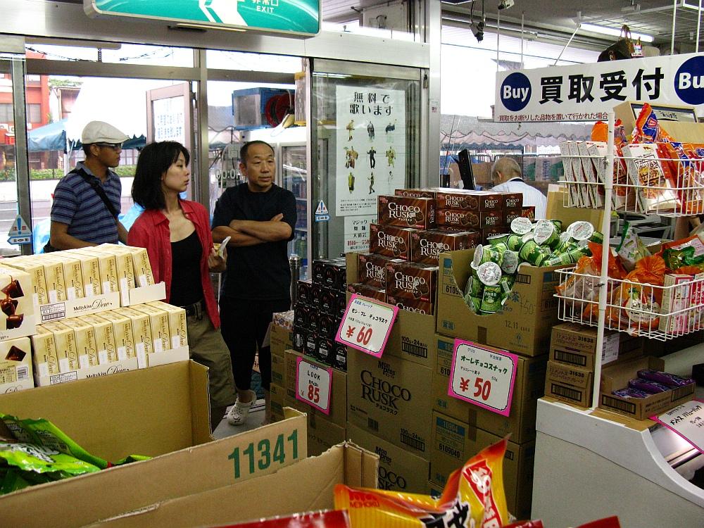 2012_07_29 キンブル:内観 (2)
