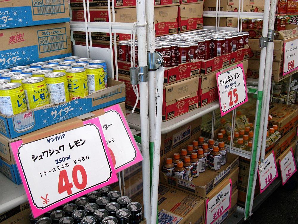 2012_07_29 キンブル:菓子 (2)