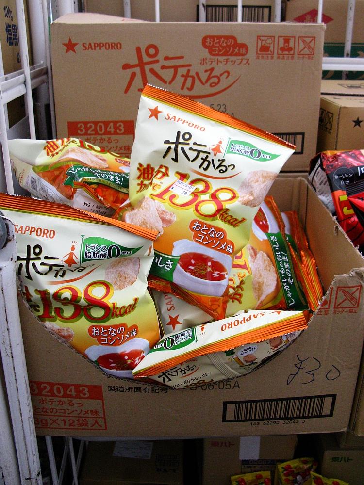 2012_07_29 キンブル:菓子 (1)