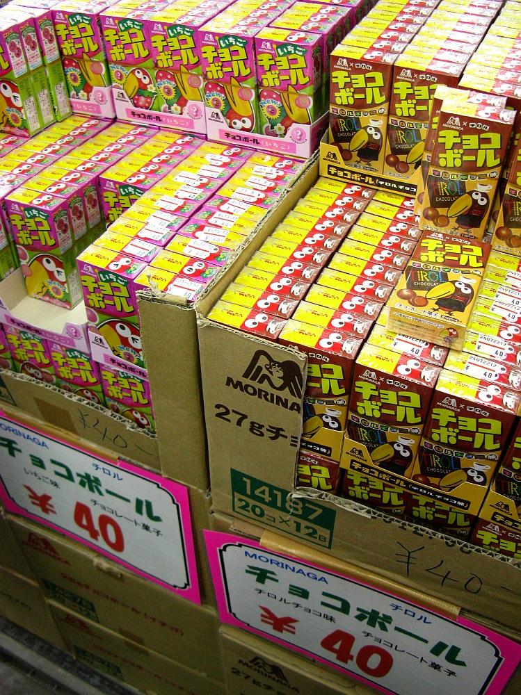 2012_07_29 キンブル:菓子 (3)