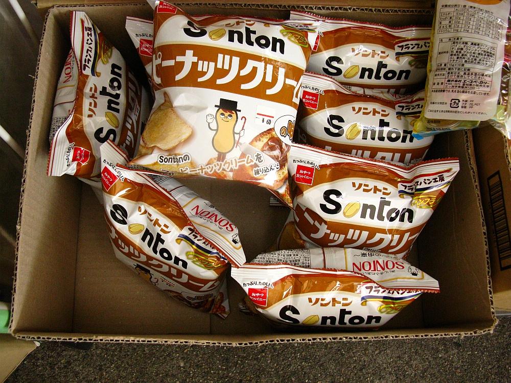 2013_07_14 キンブル:菓子 (1)
