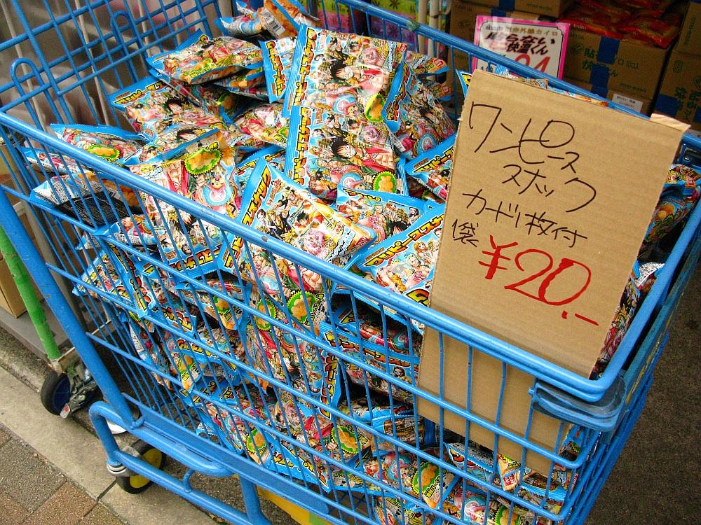 2013_11_30 キンブル:菓子
