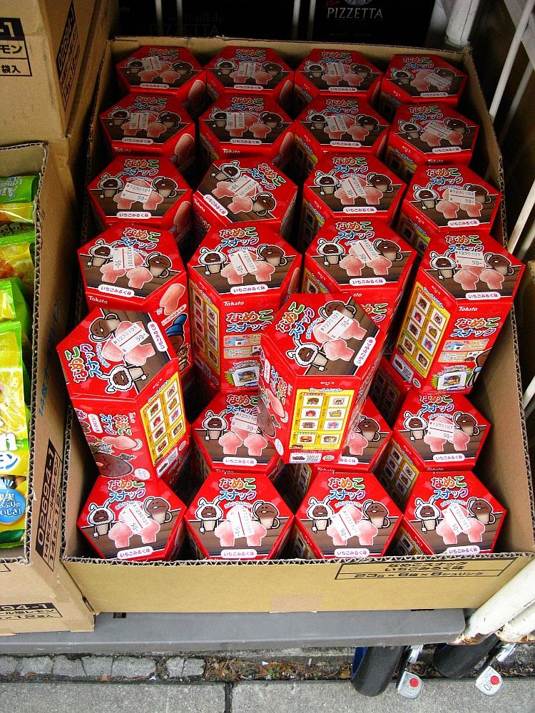 2013_12_30 キンブル:菓子