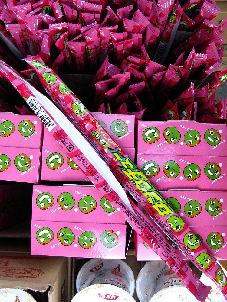 2014_02_11 キンブル:菓子 (2)