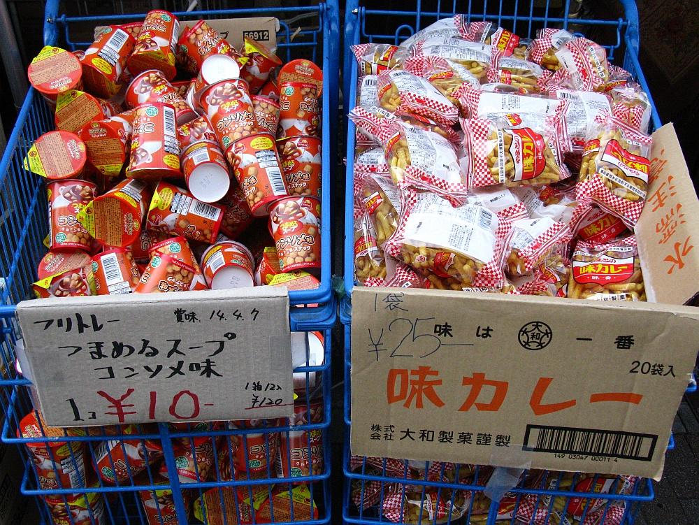2014_03_16 キンブル:菓子 (1)