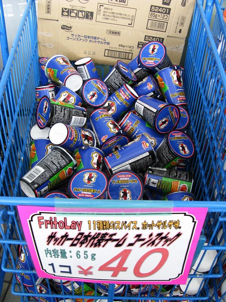 2014_07_27 キンブル:菓子A