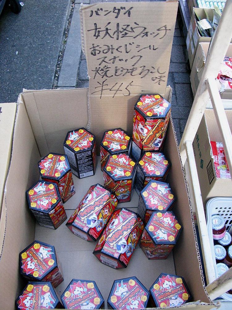 2014_12_23キンブル:菓子