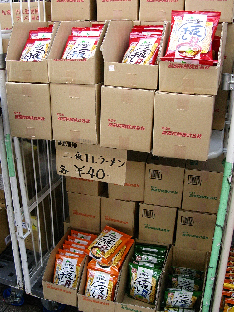 2014_05_06 キンブル:菓子 (2)