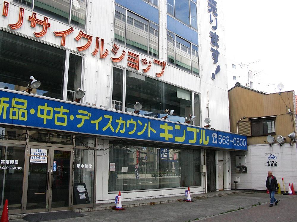 2015_06_28キンブル跡地 (3)