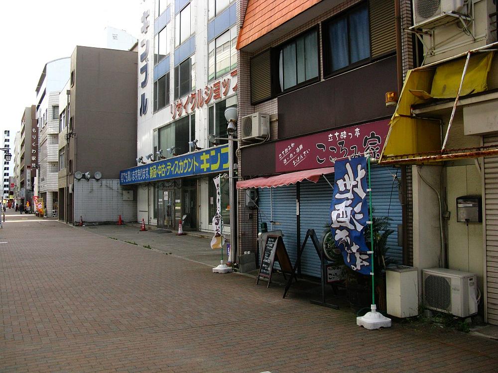 2015_06_28キンブル跡地 (4)